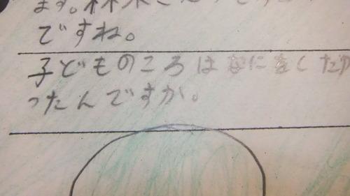 戸田先生2