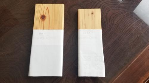 杉の日焼け比較2