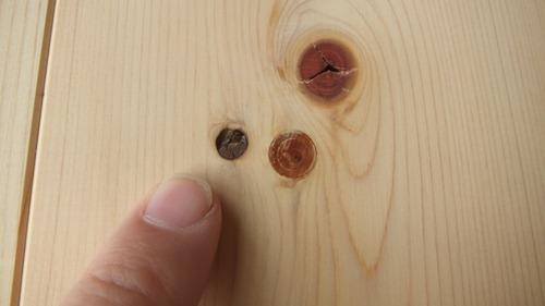 天然の木の家10