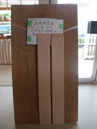 板屋楓(メープル)薄板無垢フローリング 長さ比較