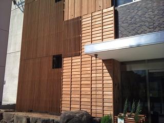 大阪木材会館 1