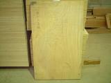 道材栓幅広杢板 木裏