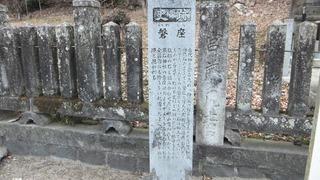巌石神社の夫婦ヒノキ 1