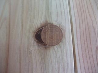 杉埋め節フローリング 3