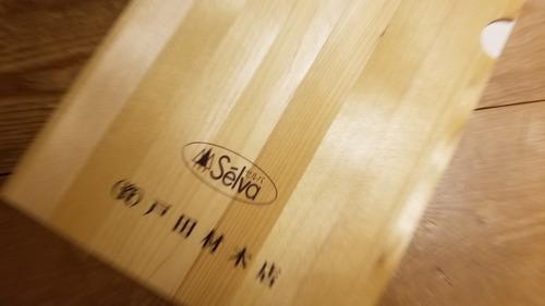 日本のひば 木製ファイル
