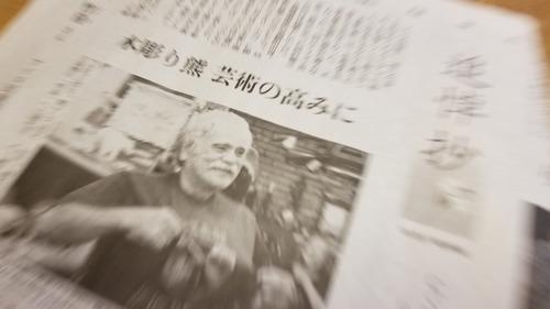 藤戸竹喜氏 2