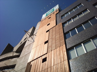 大阪木材会館 3
