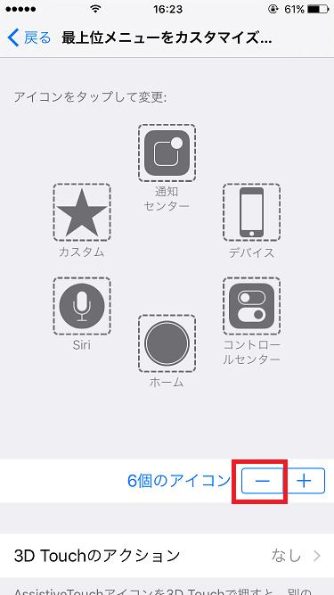 screen03