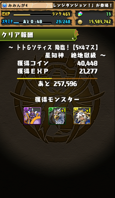 Screenshot_2015-09-15-04-56-44