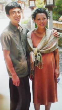 君嶋さん結婚式の写真