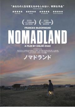 poster_nomadland_01