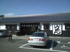 香川の出張先