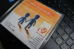 CDでびゅー