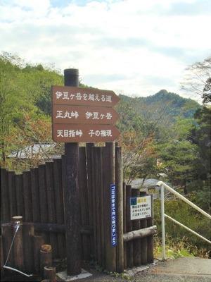 山行きたい1