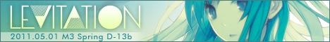 banner_l