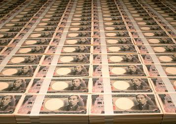 【悲報】トヨタ、アメリカで267億円の賠償命令!!!絶望の淵へwww