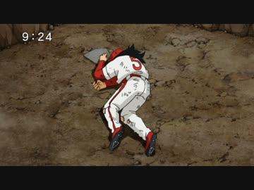 ヤムチャ野球