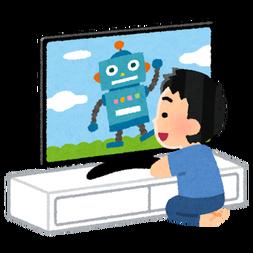 テレビを近くで見る子供