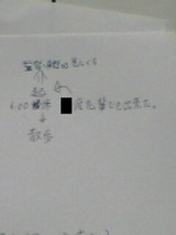 5fd5c254.jpg