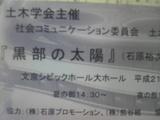 4e1c6b26.jpg