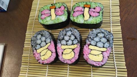 秋の風物詩 寿司
