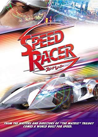 スピードレーサー1
