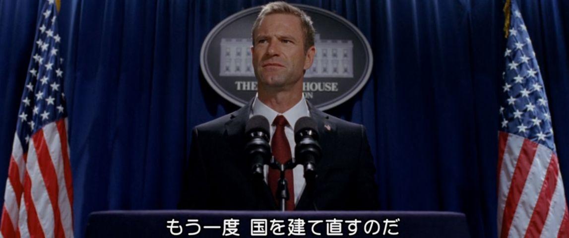エンド・オブ・ホワイトハウス4