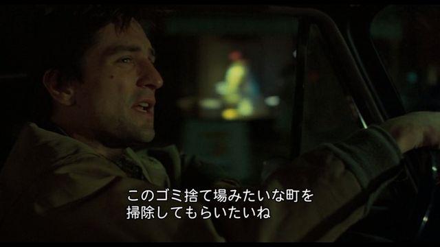 タクシードライバー13