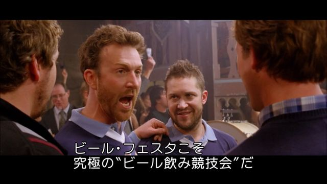 ビール・フェスタ ~世界対抗・一気飲み選手権6