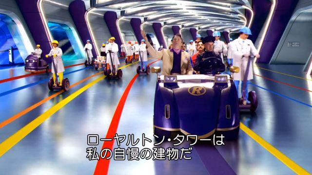 スピードレーサー8