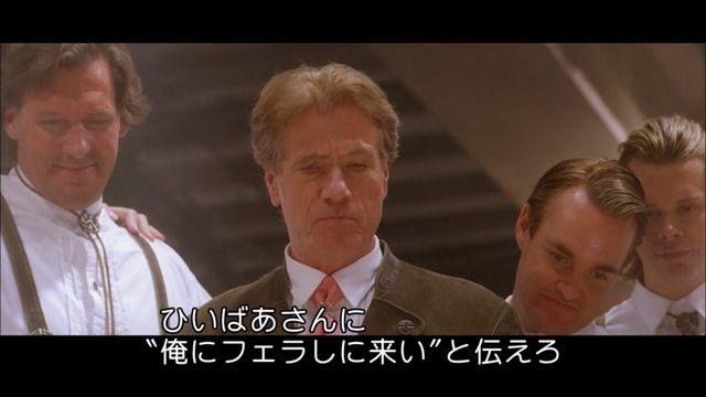 ビール・フェスタ ~世界対抗・一気飲み選手権7