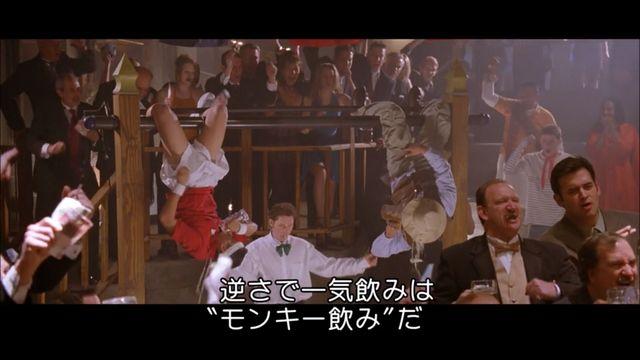 ビール・フェスタ ~世界対抗・一気飲み選手権5