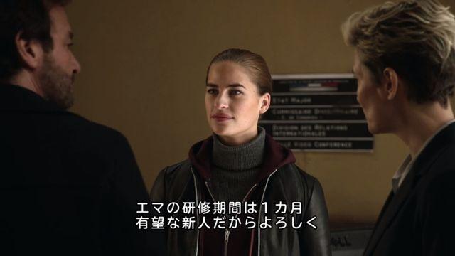 EMMA エマ 人工警察官8