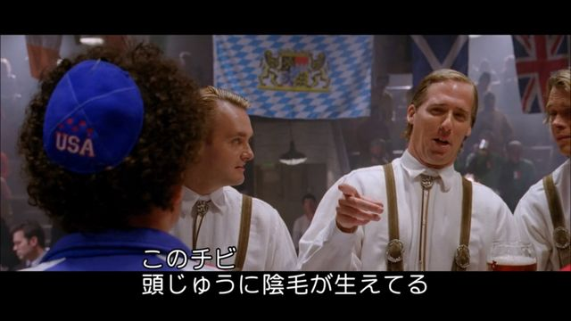 ビール・フェスタ ~世界対抗・一気飲み選手権17