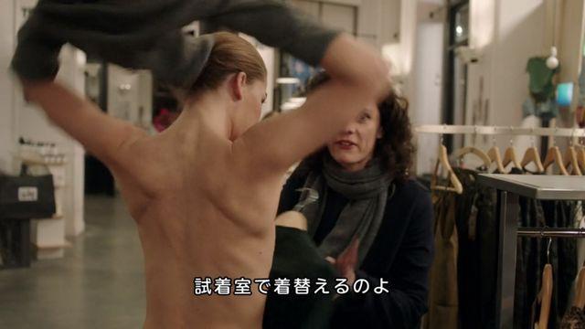 EMMA エマ 人工警察官5