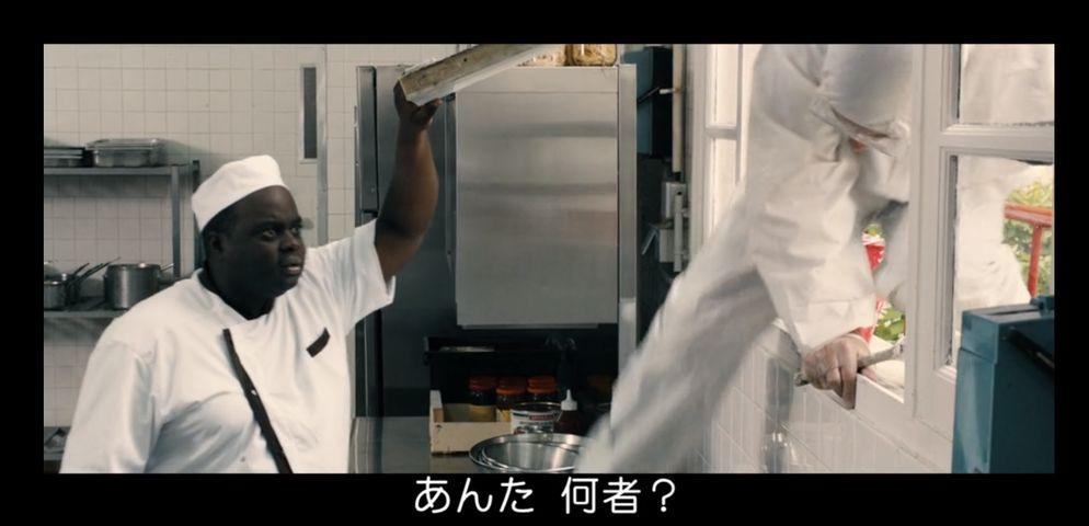 シェフ!〜三ツ星レストランの舞台裏へようこそ〜6