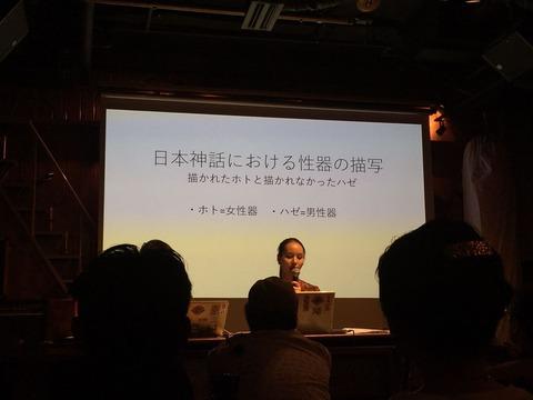 男根崇拝サミット_161230_0019