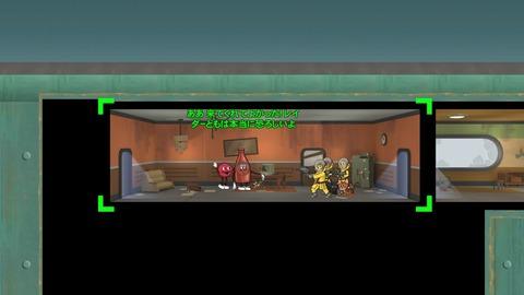 Fallout Shelter_20180830045430