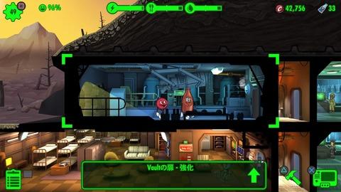 Fallout Shelter_20180830172940