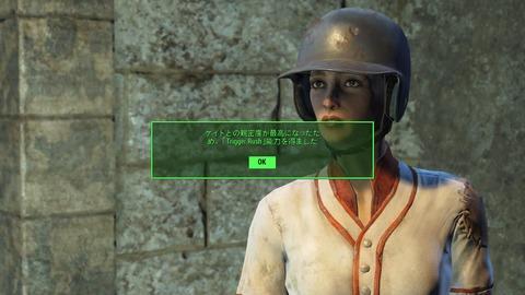 Fallout 4_20160204041806