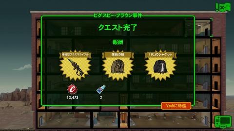 Fallout Shelter_20181116013523