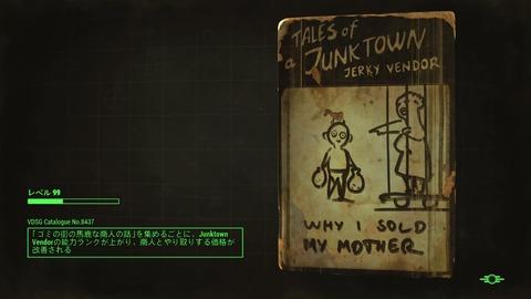 Fallout 4_20160320022301