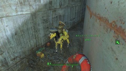 Fallout 4_20160202001650