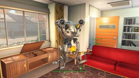 Fallout 4_20160121050531