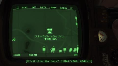 Fallout 4_20160112011830