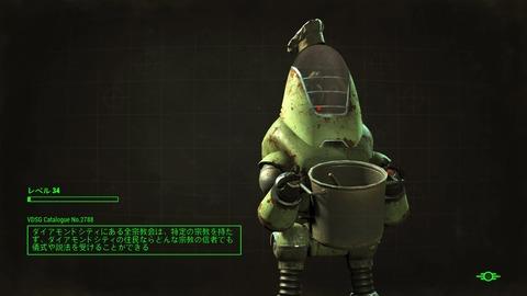 Fallout 4_20160102232204