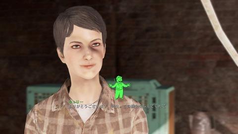 Fallout 4_20160111233221