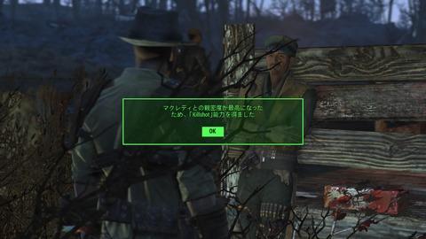Fallout 4_20160131054156