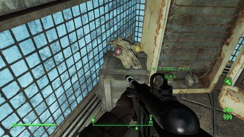 Fallout 4_20160201233509