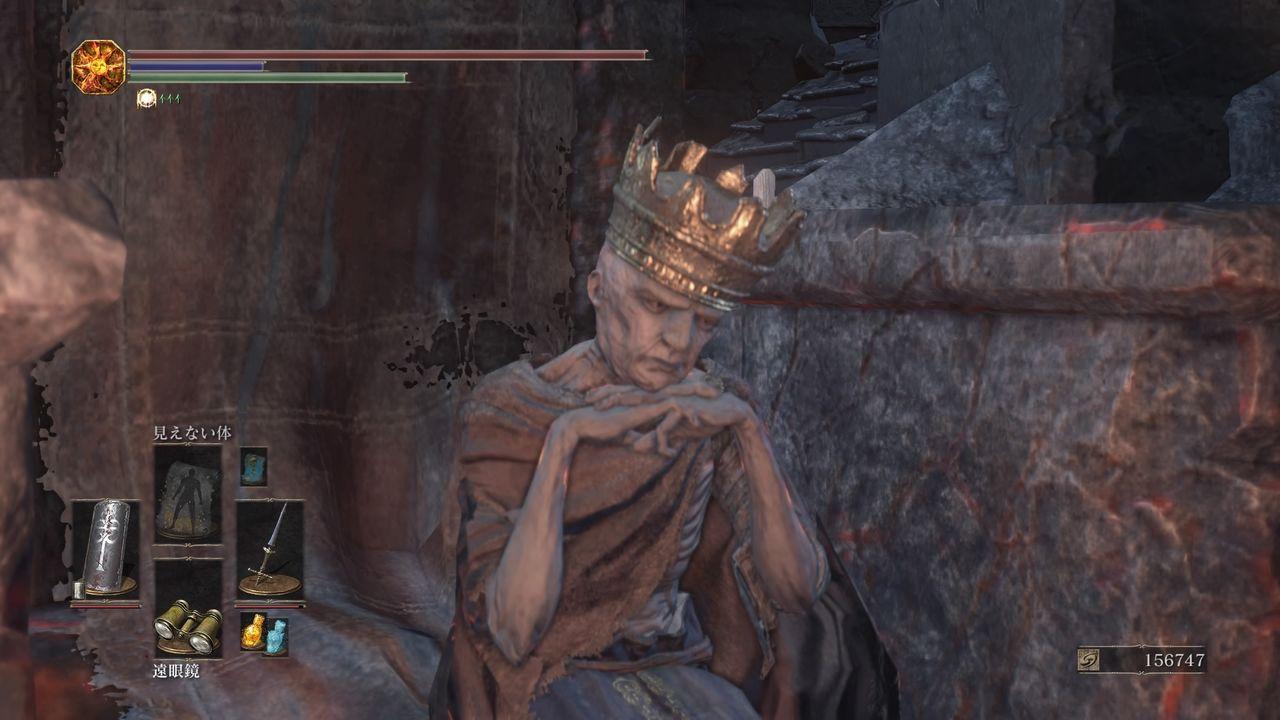 アンリ 素顔 の アストラ